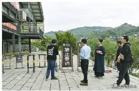 朱颜翘楚增风采——记湘西地质公园四名女工作者