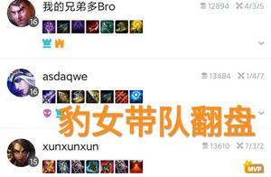 """""""宁王终于倒了?""""IG最新训练赛动态,Xun神级发挥带队翻盘"""