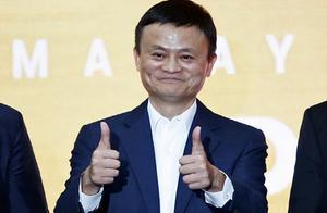 蚂蚁集团市值达2.1万亿!马云超越李嘉诚!稳坐华人首富宝座?