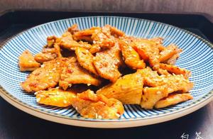 追剧小零食,香辣诱人的鸡胸肉片,附配方+做法