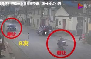 女童马路往返跑10次被撞,惨烈车祸频发,我们该怎么办?