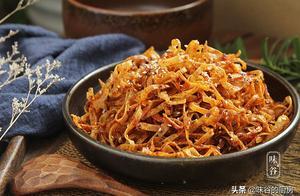 豆皮学会这样做,是零食又是下酒菜,麻辣香脆,比吃肉还香