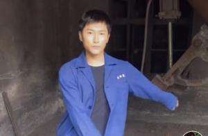 朱梓骁两年前曾失业,回老家当建筑工人?本人回应:我错了