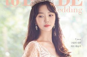 《小苹果》女主裴涩琪结婚,晒婚纱造型浪漫满分,筷子兄弟送祝福
