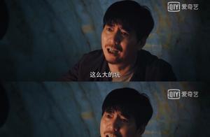 新版《盗墓笔记》太好看了,是因为编剧不是徐磊吗?
