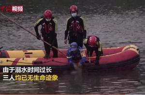广西钦州市钦北区平吉镇榃标村钦江河段发生溺水事件三名学生遇难
