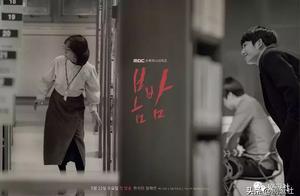 韩剧又挑战三观,未婚版《昼颜》撩动心弦