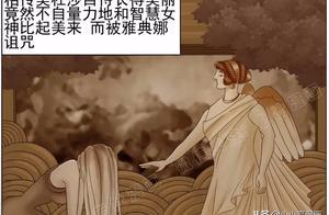 漫画:邪恶的美杜莎,也有遇到烦恼的时候
