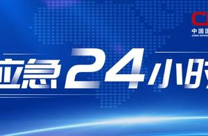 安徽阜阳新增1例本土病例、乌克兰总统泽连斯基感染新冠病毒|应急24小时