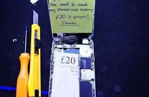 搞笑段子合集:请不要帮我把手机修好