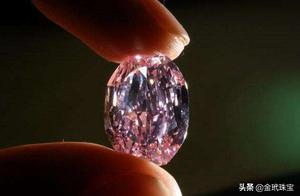 央视新闻:1.7亿人民币的钻石长啥样?它是世界上最大的粉钻