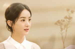 赵丽颖两部新剧发布剧照,两个角色两种眼神,能否蜕变为演技派