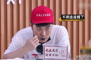 """节目组耍无赖?反复走流程引陈赫鹿晗不满,王晨艺贩卖了""""快乐"""""""