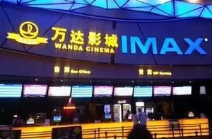 影业危机!美国最大院线面临破产,中国超5000家影视公司注销!