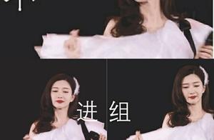 江疏影被曝晒照秒删,遭网友存图热议,网友:她以为这样很可爱?