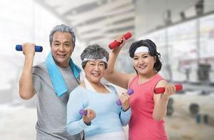 老年人健身哪些运动好?老年人力量训练要注意哪5点?