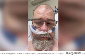 美国男子怀疑新冠,现在,他在病床上敦促其他人戴上口罩