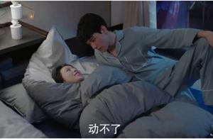 《从结婚开始恋爱》,女霸道总裁电视剧来袭,周雨彤成功出圈