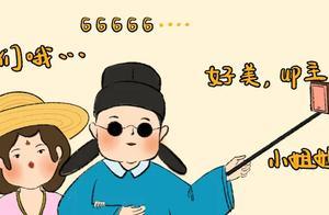 """网红经济近期活跃,多地争做""""电商直播之都""""抢占新风口"""