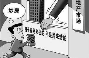权威预判:西安楼市暂无严控,下半年房价温和上涨