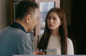 《流金岁月》:章安仁初显绿茶本色,注定无法和蒋南孙走到最后