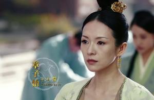 章子怡新剧演技被嘲,网友调侃跟金莎差不多,本尊火速辩解