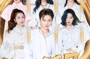 江苏卫视跨年全阵容官宣,多名实力唱将加盟,THE9一人缺席