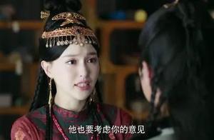 《燕云台》:为逃避皇婚的萧燕燕,这是要穿越吗?