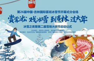 2020最后13天!雪地+火锅... ...超爽冬日太让人羡慕了吧