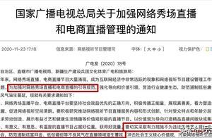 """广电总局重拳出击炮打""""劣迹艺人"""",标准很明确,可惜网友没看懂"""