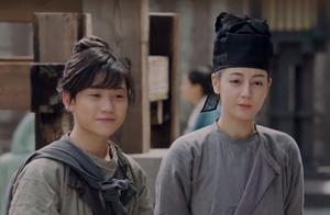 《长歌行》阿窦下线,饰演者冯俊杰来头不小