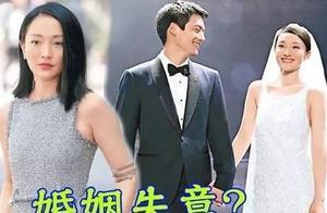 46岁周迅正式宣布离婚,三个字引爆微博:原来一切早有迹象