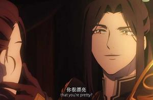 《天官赐福:宣姬爱上海王裴茗,女将军变舔狗,最后变得一无所有