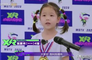 女儿第一次参加综艺,解说父亲陈一冰当年夺冠动作,又稳又专业