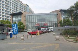 上海一对夫妻确诊新冠,浦东医院4015人被隔离