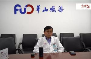 张文宏已接种新冠疫苗!关于上海新发现的新冠变异病毒株,他说