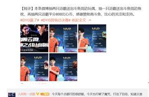 「比赛怎么说」DYG晋级秋季赛总决赛,SK喊话月光:就这?