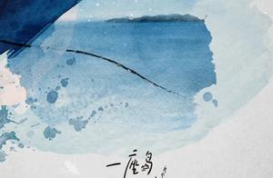 鹿晗新专预告/刘宇宁最新单曲《一座岛》/ 李荣浩新歌23日0点上线