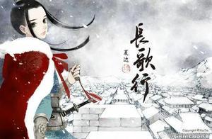 """夏达《长歌行》动画版决定 大唐公主千里""""复仇记"""""""