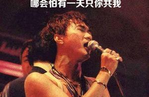 香港乐坛世纪回顾(5)粤语歌曲全盛时期-乐队的崛起与谭张