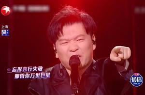 《我们的歌2》变成毁歌大赛?网友怒批常石磊,改得亲妈都认不出
