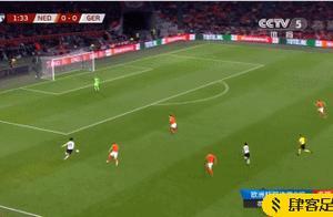 德国3-2客胜荷兰,罗伊斯替补造绝杀,德佩传射