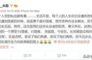 11.23峡谷晚闻——新英雄真的是少女吗?TES接触神秘台湾教练