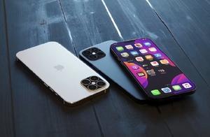 明年新iPhone将使用增强版5nm芯片,你会买吗?