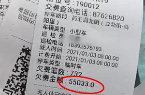 报废车被催缴5.5W停车费,僵尸车应怎么处理?