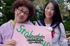 英语首次成为日本初中考试科目,日本人英语差的原因是什么?