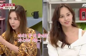 选历代女团门面,她排名在允儿秀智雪炫之前,如今是两个孩子的妈
