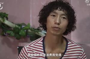 庞麦郎被送进精神院前:直播带货惨淡,商演亏本,生活彻底压垮他
