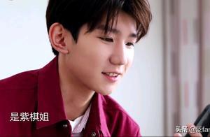 《我们的歌》:常石磊前辈歌手身份引争议,王源《可乐》获追捧