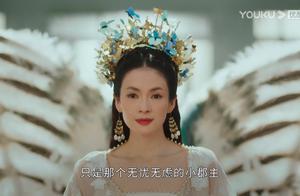 《上阳赋》刚开播就迫不及待了,被章子怡和赵雅芝的颜值惊艳到了